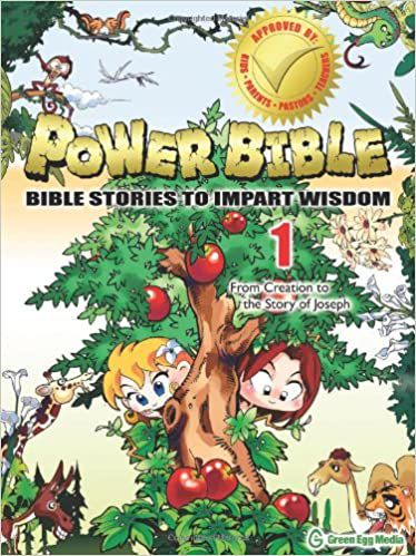 power bible cover