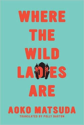 Whee the Wild Ladies Are book cover