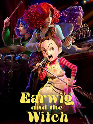 Earwig and the Witch Studio Ghibli Film Movie Cover
