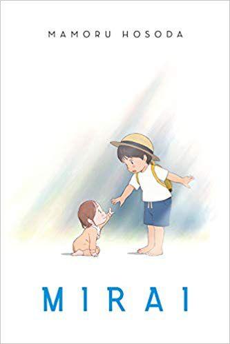 Cover for Mirai by Mamoru Hosoda